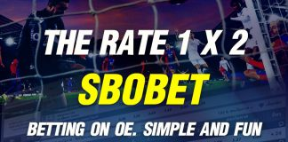 The rate1×2 Sbobet. Betting on OE. Simple and Fun