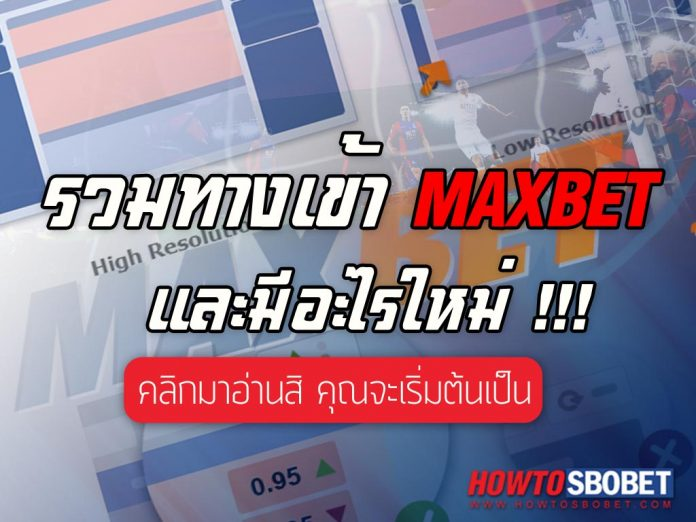 cover ep1 maxbet