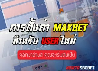 cover-maxbet-user