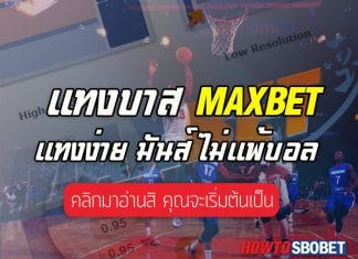 maxbet-basketball 2