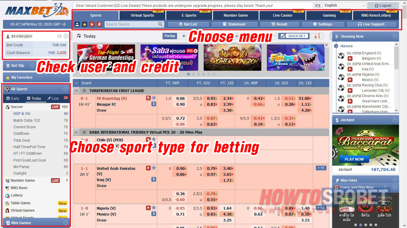 How to view the page of maxbet soccer betting
